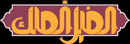 the elephant king logo